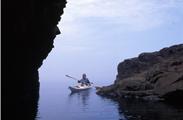 Sea Kayak ~Steve Brimm
